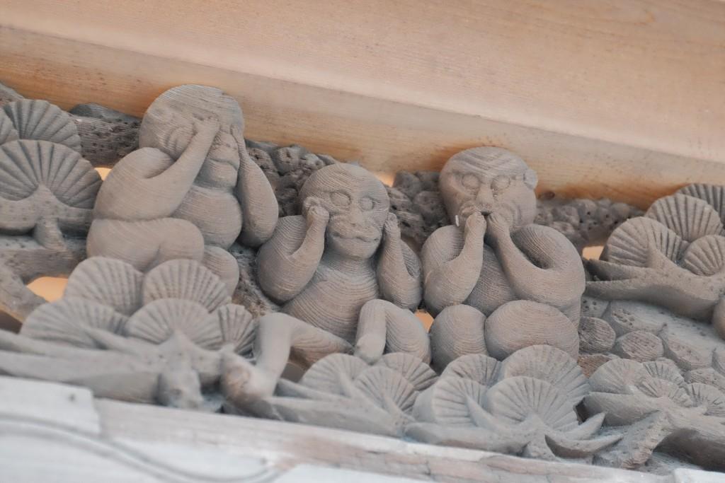 庚申堂の三猿